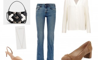 Outfit of the Week: Casual, Comfortable & Chic